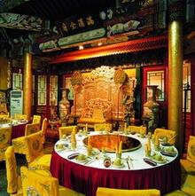 Alfa Img Showing Nice Beijing Restaurant